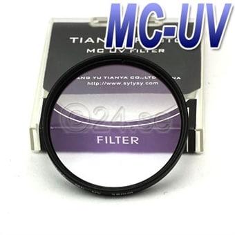 """Bild av """"MCUV filter till kamera 62 mm"""""""